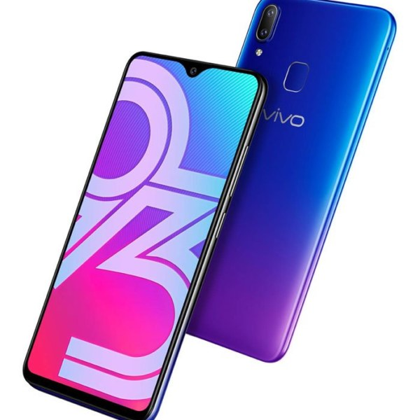 Vivo | Price in Pakistan | Product Specifications | Prices Daily updated