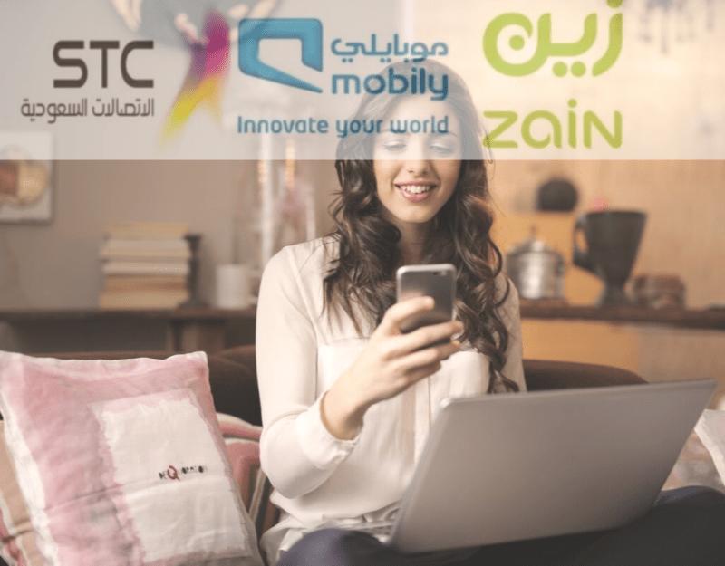 zain vs STC vs Mobily internet packages