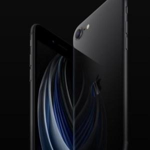 Apple iPhone SE (2020) Price in Pakistan | Specification
