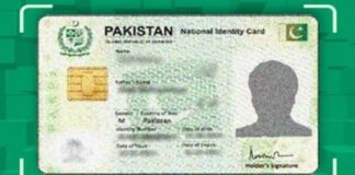 NADRA is working on Pakistan's first digital national identity app and system for verification of documents at citizen's doorsteps.